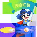 温州网络公司